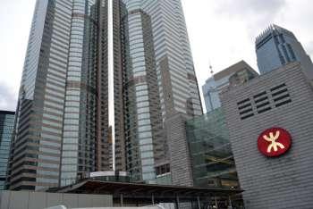 Регистрируем бизнес в Гонконге
