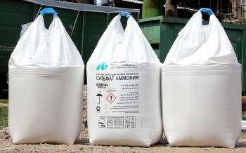 prodam-sulfat-ammoniya-kristallicheskiy-big-beg-1000-kg--72d6-1432283935021833-1-big